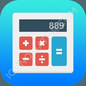 Calculator Blue Icon